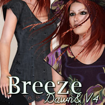 Dynamic Collection - Breeze Dawn/V4