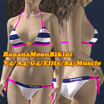 BananaMoonBikini Clothing 2Fingers