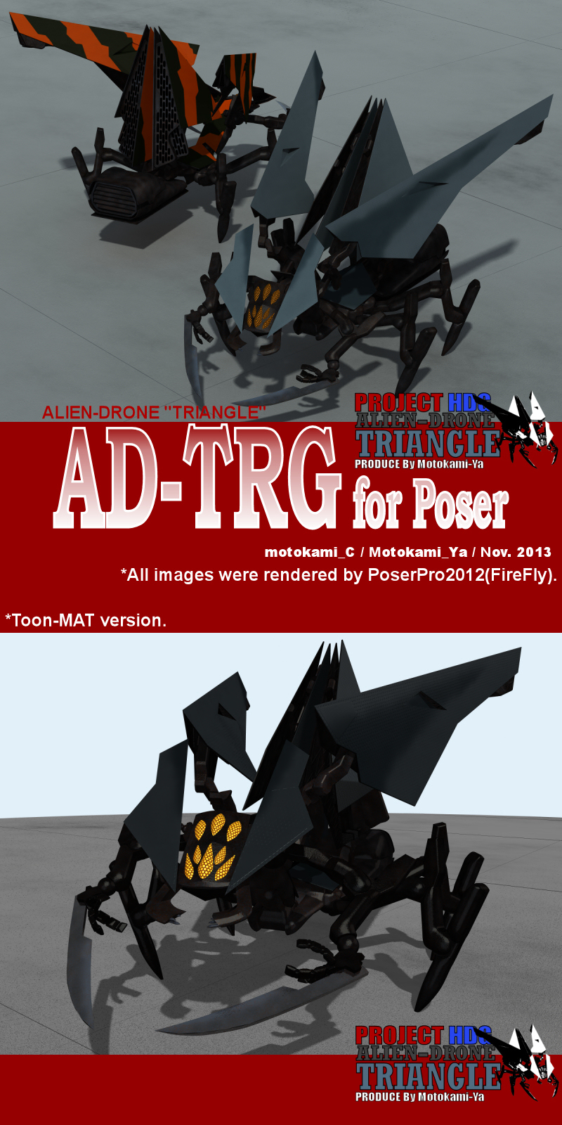 AD-TRG for Poser