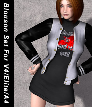 MMBlousonSetForV4-Elite-A4 Clothing Software mamota