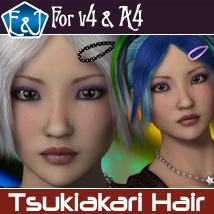 Tsukiakari Hair For V4 And A4 Themed Hair Software EmmaAndJordi