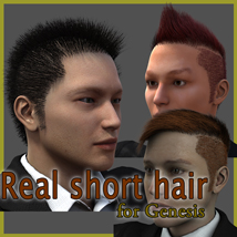 Real_short_hair 2D And/Or Merchant Resources Hair kang1hyun