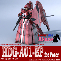 HDG_A01_BP for Poser 3D Figure Essentials 3D Models motokamishii
