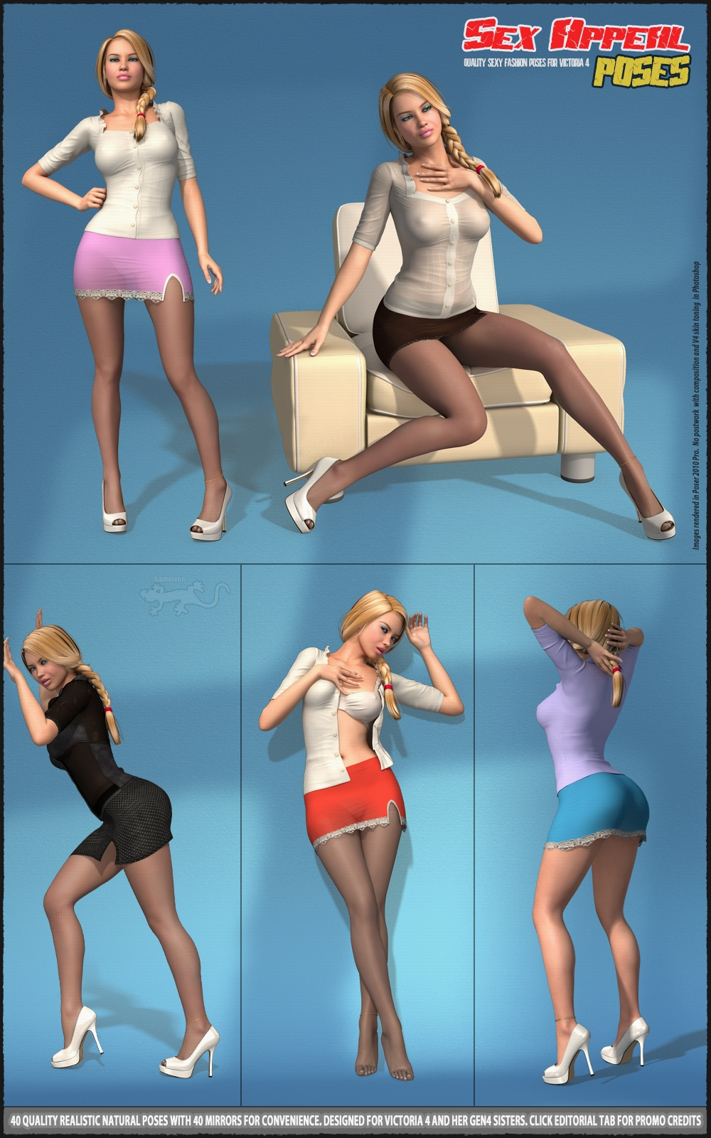 sex poses for daz studio
