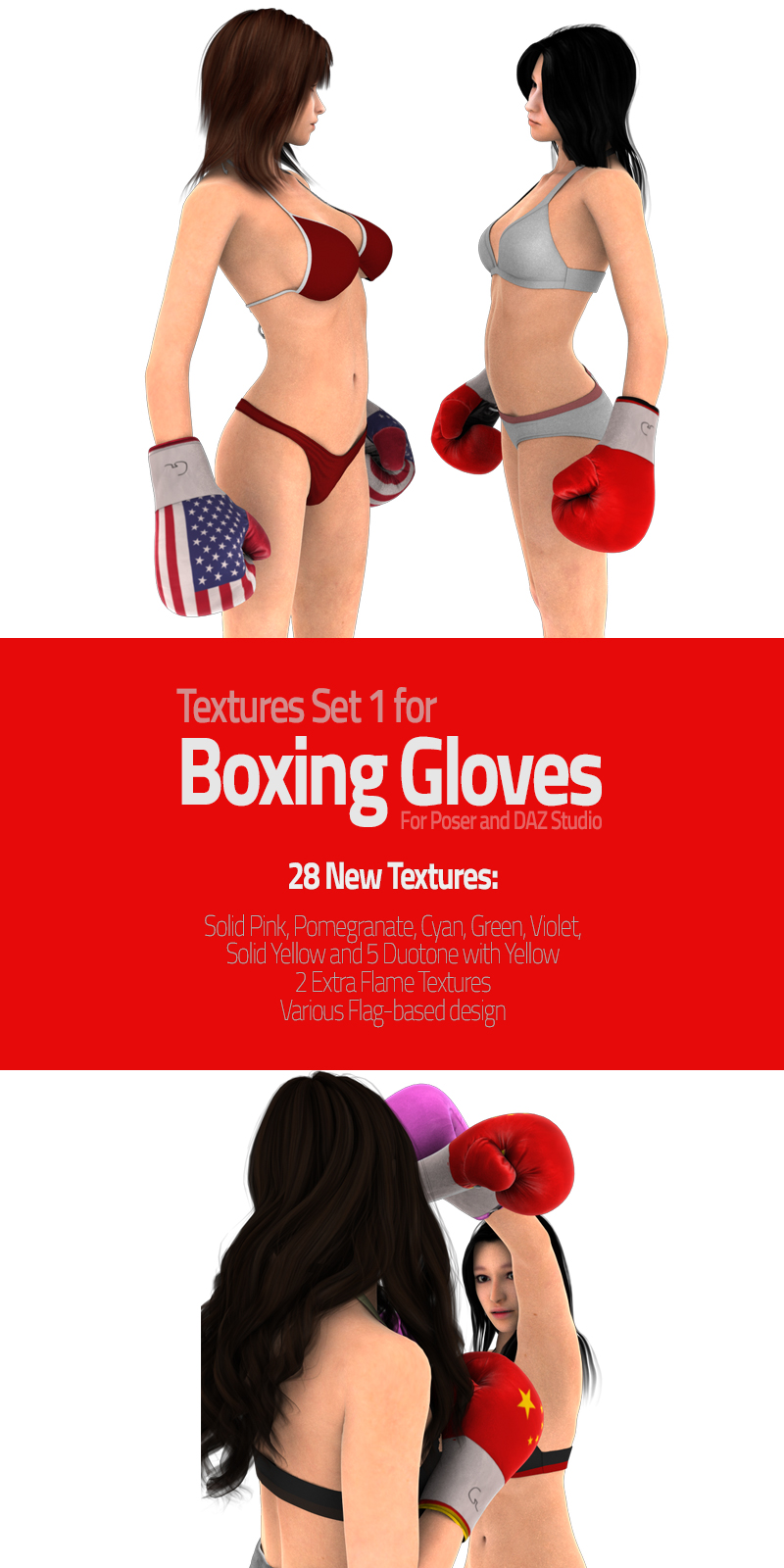 Textures Set 1 for Boxing Gloves