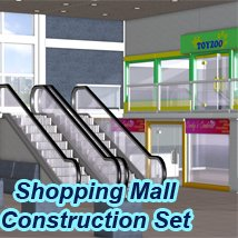 Shopping Mall Construction Set 3D Models apcgraficos