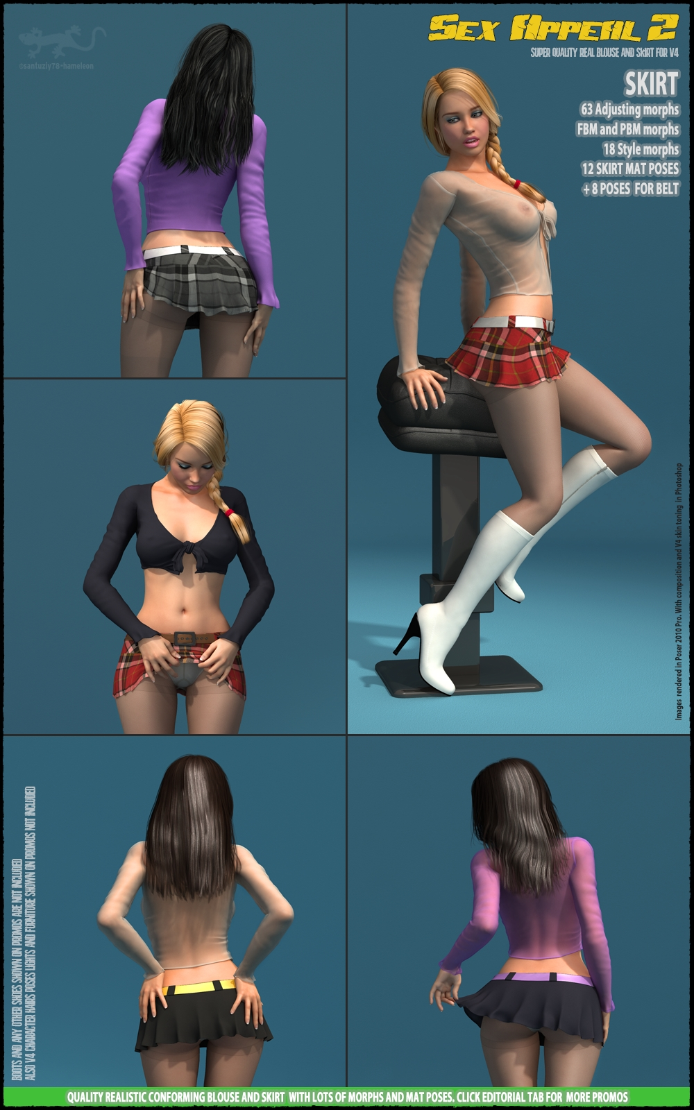 Virtual sex with skirt