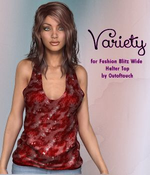 Variety for Fashion Blitz Wide Halter Top 3D Figure Essentials sapphy