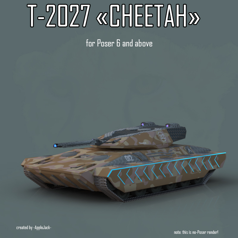 AJ T-2027 Cheetah - Extended License