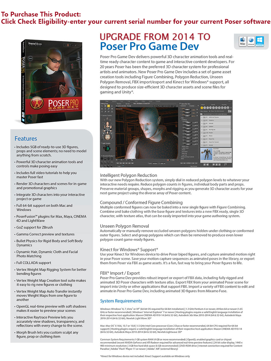 UPGRADE From Poser Pro 2014 to Poser Pro 2014 Game Dev