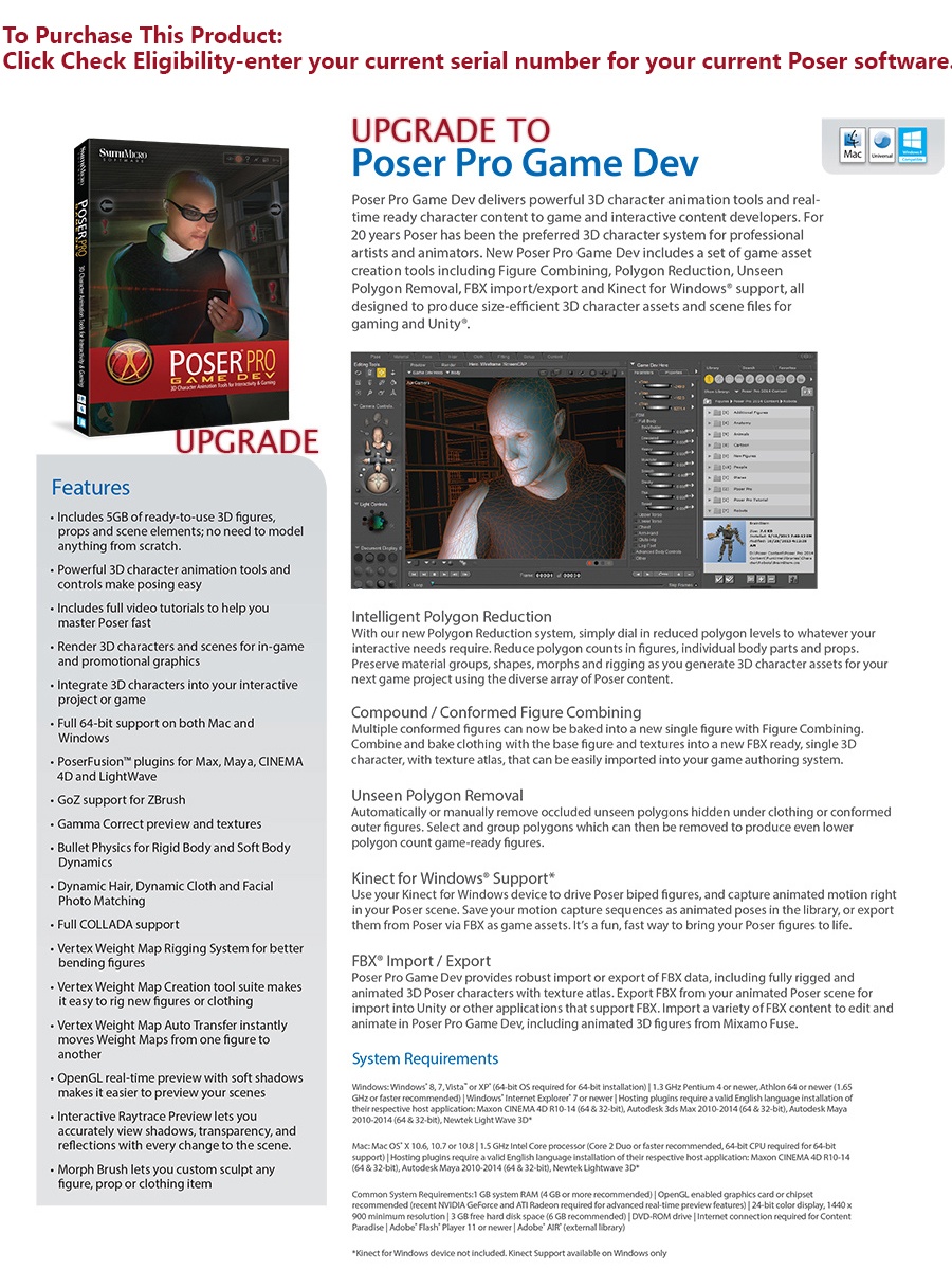 UPGRADE From Poser Pro 2010 or 2012 to Poser Pro 2014 Game Dev