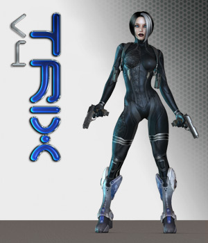 Trix 3D Figure Assets shaft73