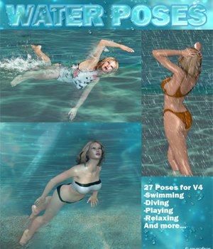 Water Poses 3D Figure Essentials apcgraficos