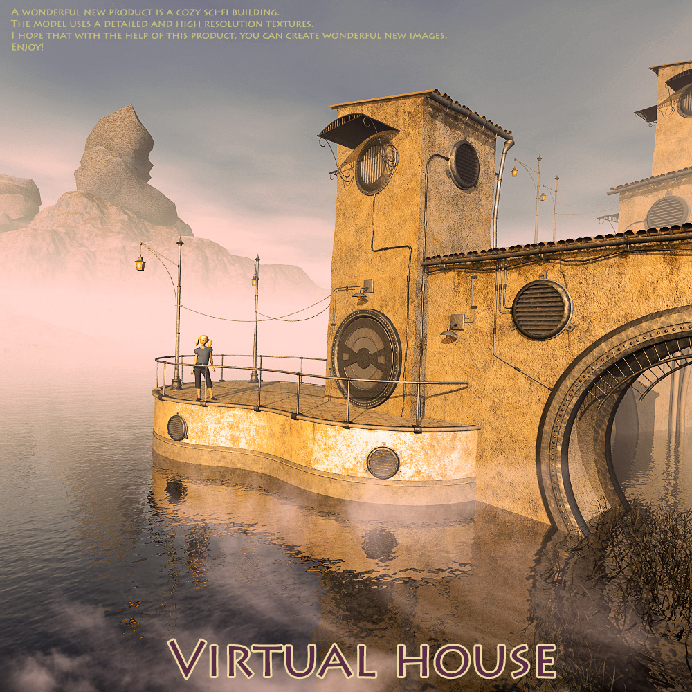 Virtual house by 1971s
