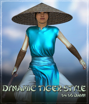 Dynamic Tiger Style 3D Figure Essentials Grappo2000