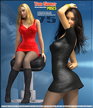 Too Short - Poses for V4 3D Figure Assets 3D Models hameleon