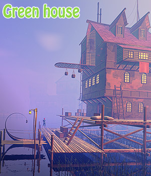 Green house by 1971s