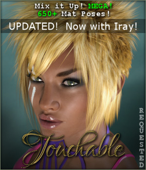 Touchable Adonis by -Wolfie-