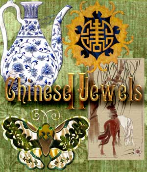 Harvest Moons Chinese Jewels II 2D Graphics Merchant Resources MOONWOLFII