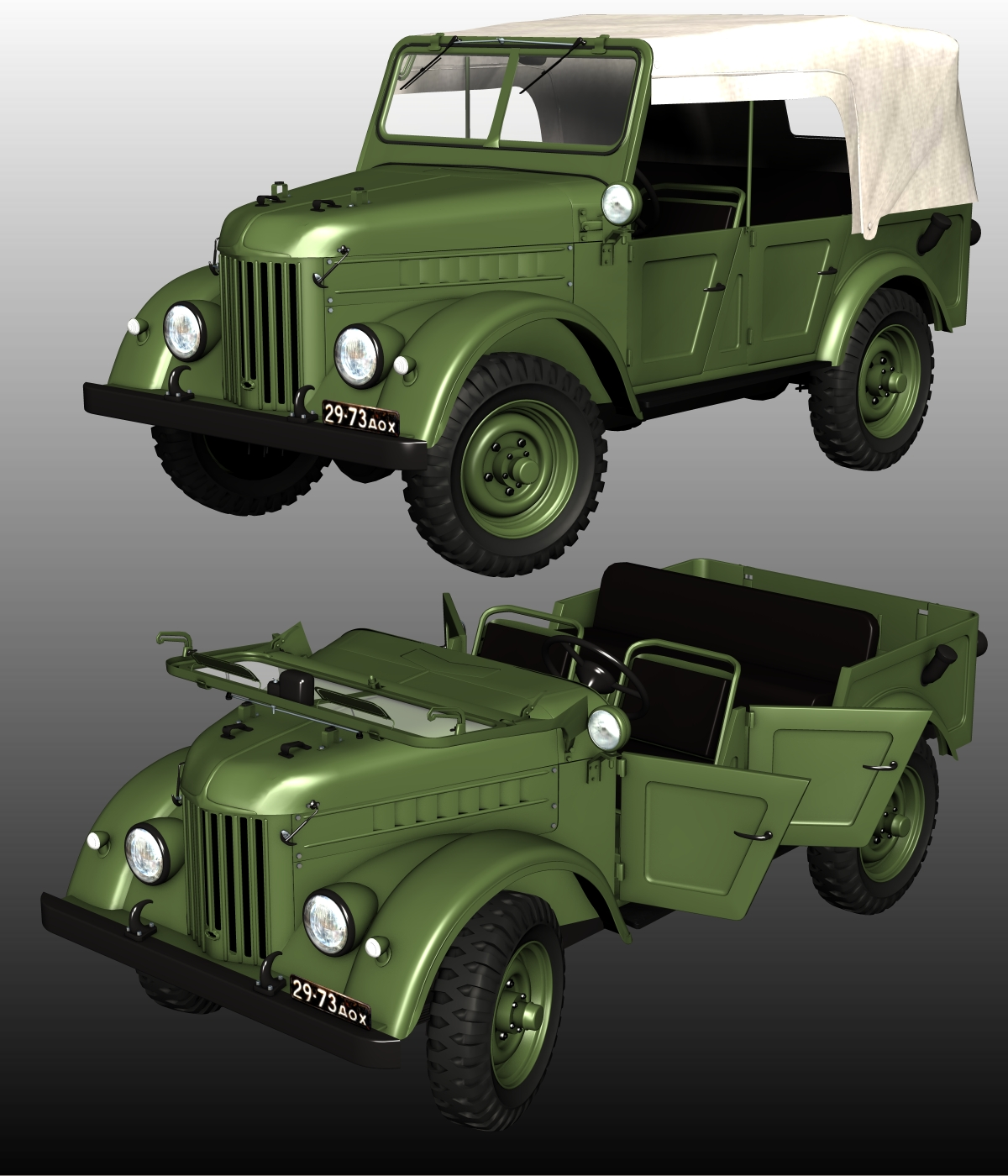 GAZ69 COMMAND CAR