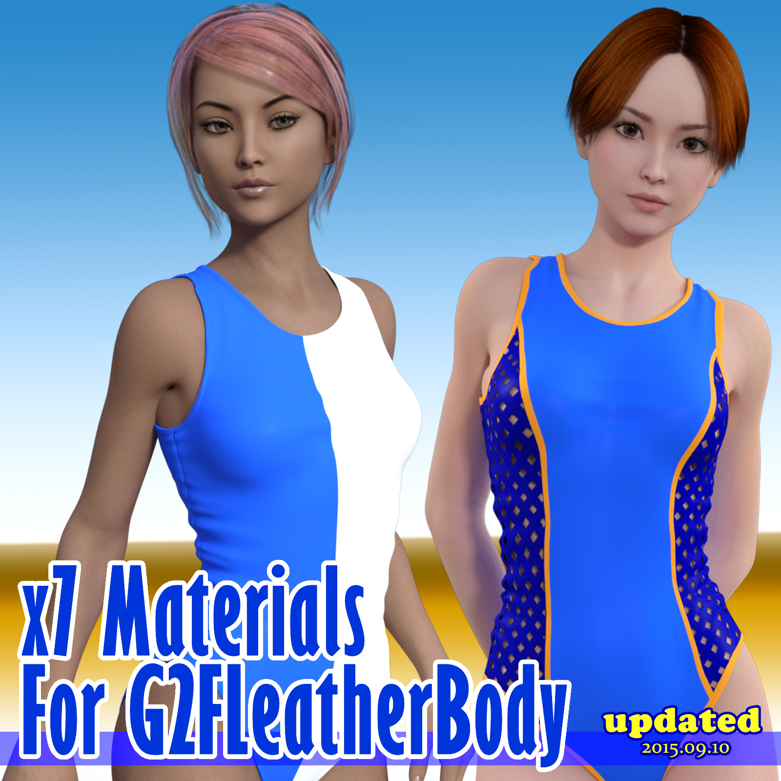 x7 Materials For G2F Leather Body