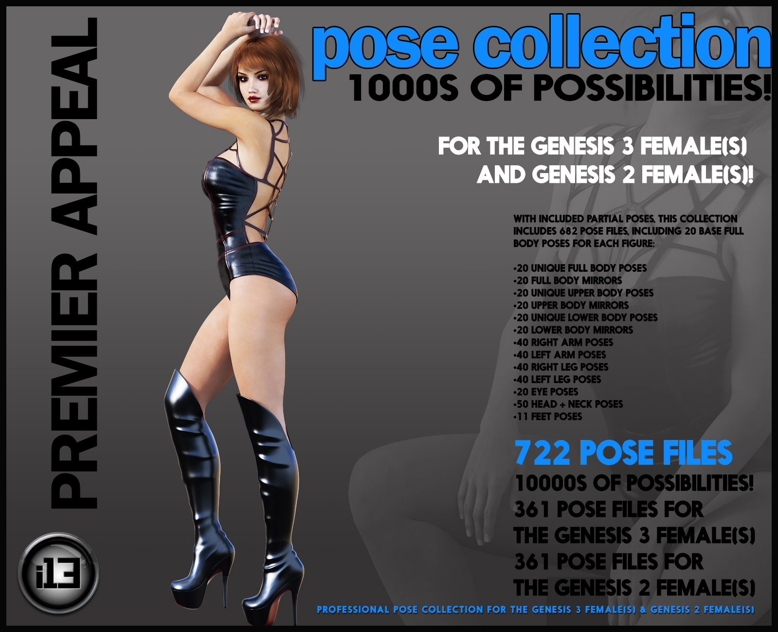 i13 PREMIER APPEAL Pose Collection for G2F/G3F