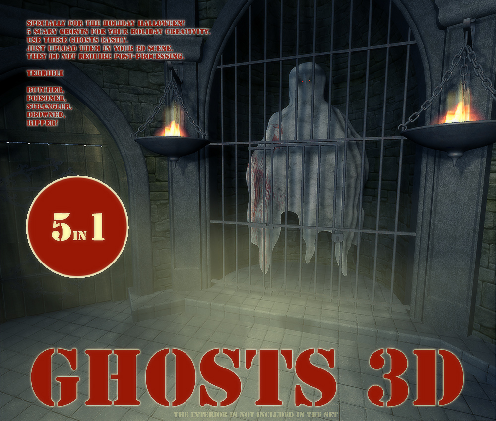 Ghosts 3D