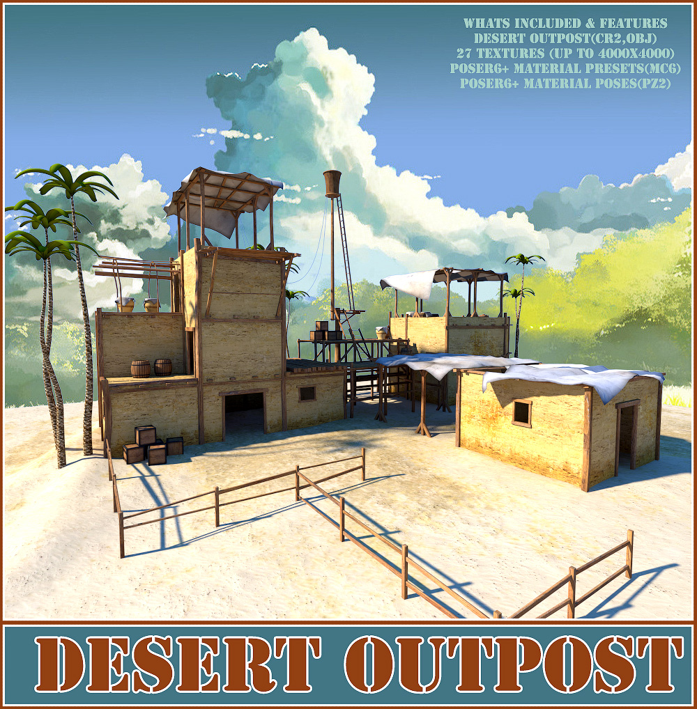 Desert outpost by 1971s