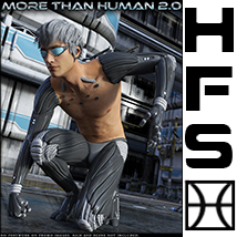 HFS More Than Human 2.0 Bundle image 5