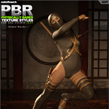 OOT PBR Texture Styles for Shadow Watcher image 1