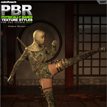 OOT PBR Texture Styles for Shadow Watcher image 3