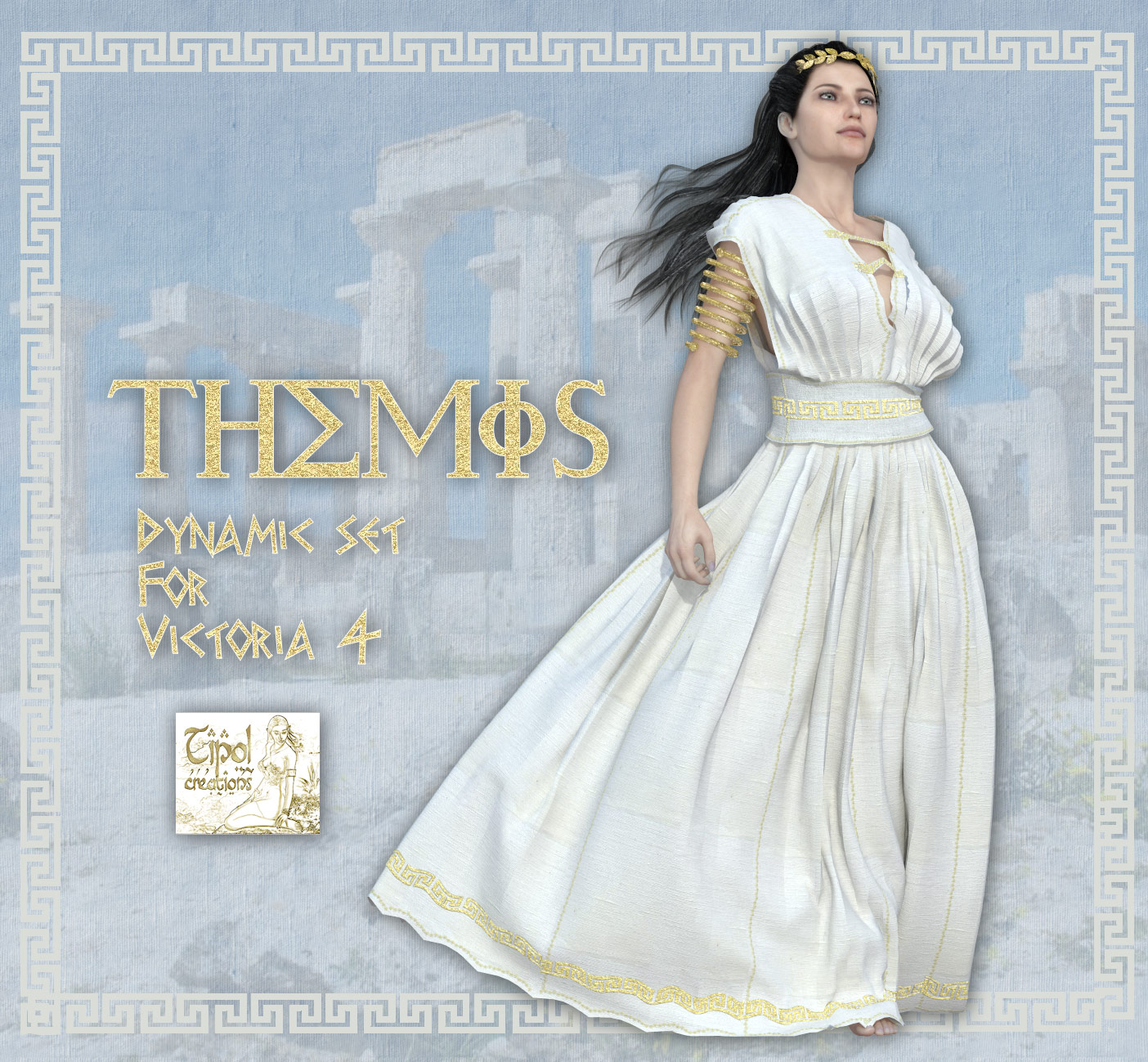 Themis Dynamic set for Victoria 4