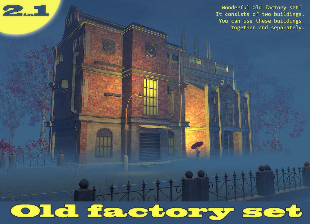 Old factory set by 1971s