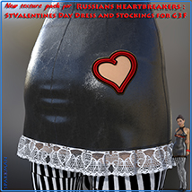 Textures addon for Russians heartbreakers: StValentines Day - Dress and Stocking image 4
