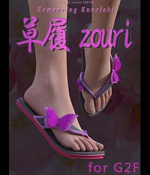 ZOURI -Romancing_Kunoichi- for G2F 3D Figure Essentials EH4S
