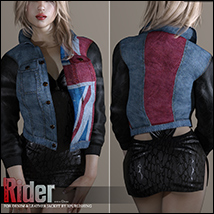 Rider for Denim and Leather Jacket image 4