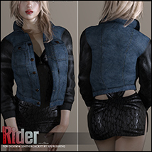 Rider for Denim and Leather Jacket image 7