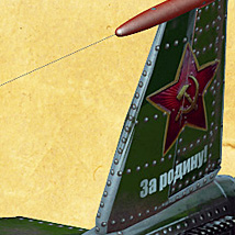 Allied Forces for Flying Wing image 2