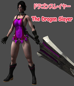 The Dragon Slayer 3D Models Game Content - Games and Apps Extended Licenses newhere