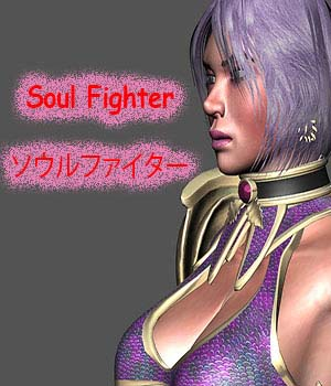 Soul Fighter - Extended License 3D Models Game Content - Games and Apps newhere