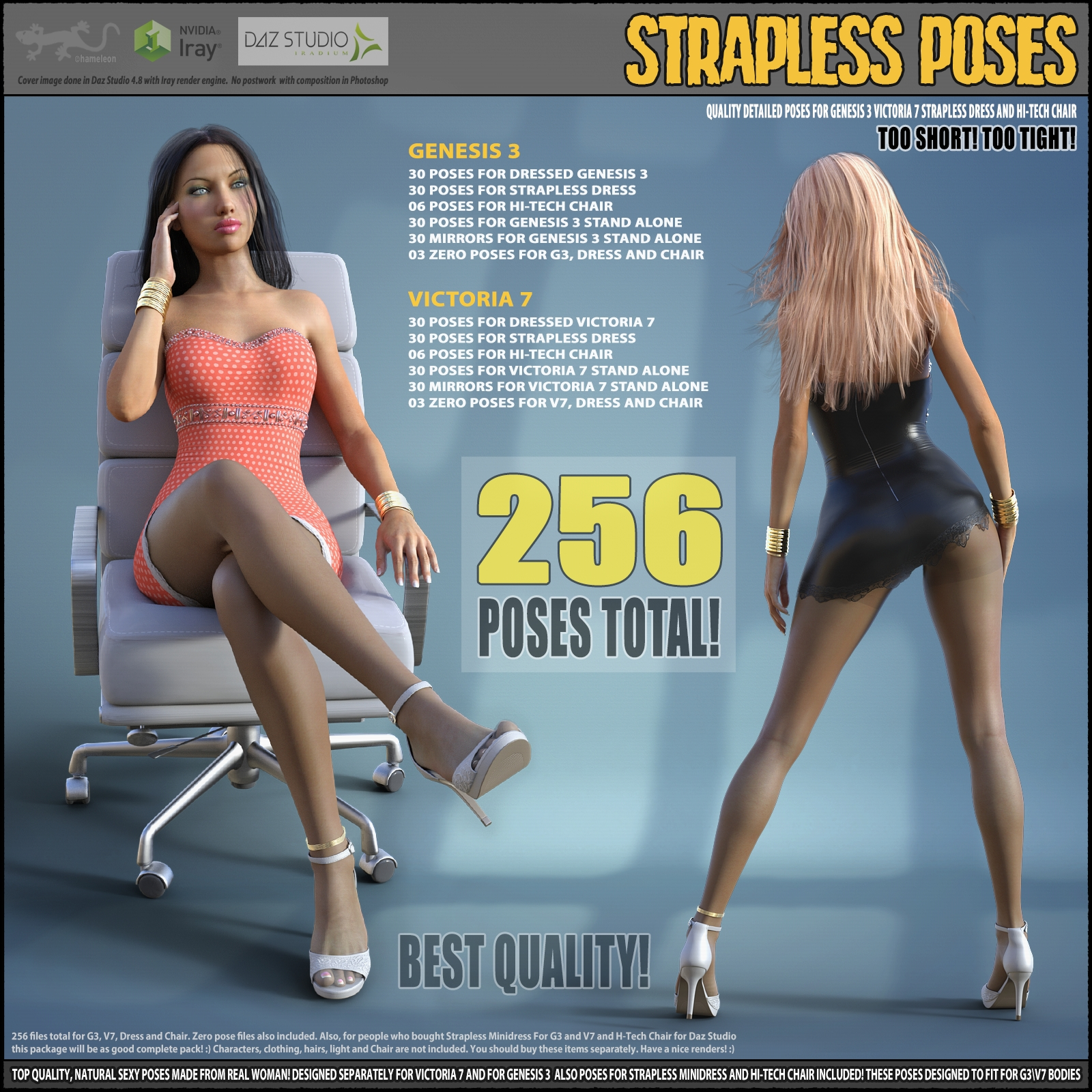 Strapless Poses for G3 and V7