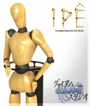 Ipe for DAZ STUDIO 3D Models guaiamustudio