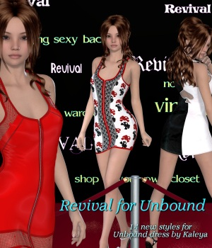 Revival for Unbound 3D Figure Assets JudibugDesigns