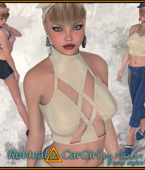 Revival for Car Girl 3D Figure Essentials JudibugDesigns