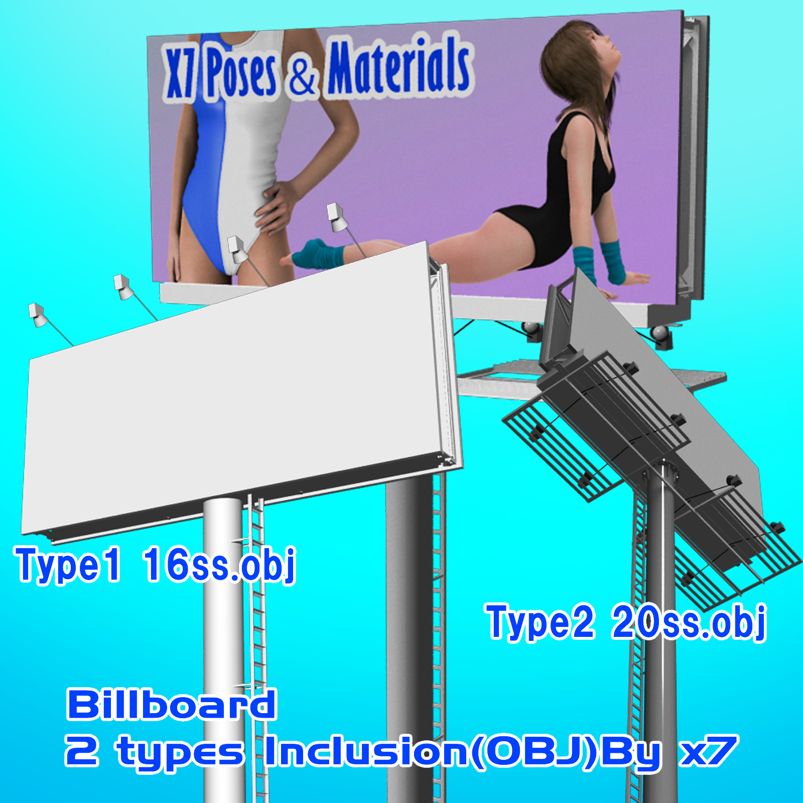 Billboard 2 types Inclusion(OBJ)By x7 - Extended License