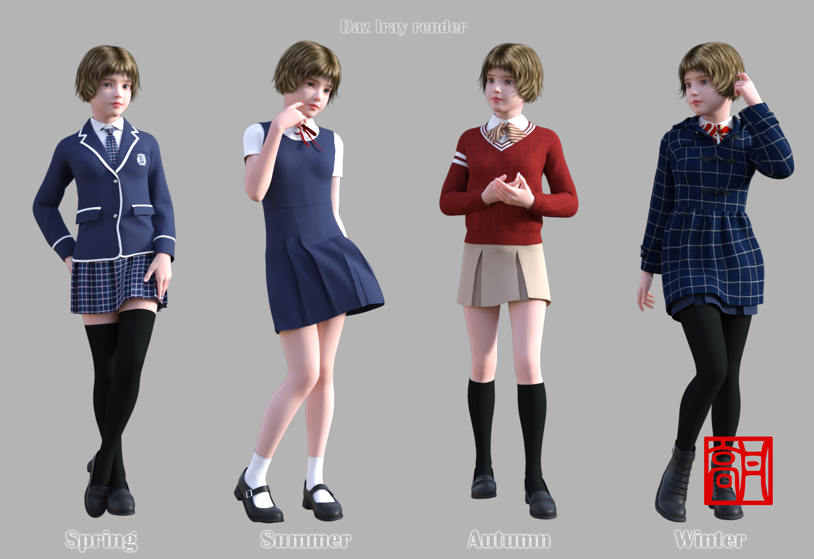 GaoDan School Uniforms 20