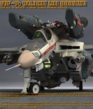 VGF-14 D Wildcat LEO Boosters (for Poser) 3D Models VanishingPoint