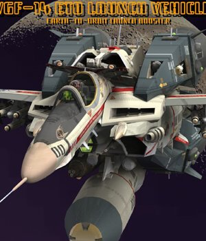 VGF-14 D Wildcat ETO Booster - for Poser 3D Models VanishingPoint