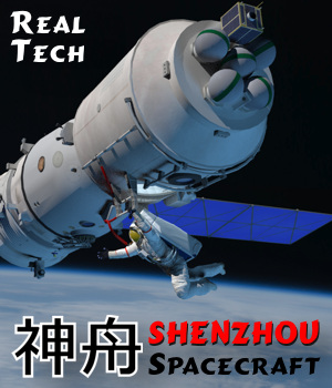 Shenzhou Spacecraft 3D Models Michael_C