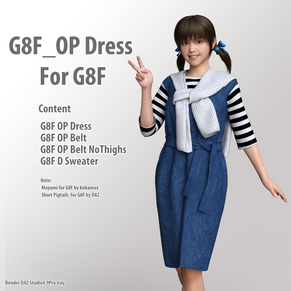 G8F_OPDress for G8F